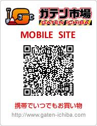 ガテン市場モバイルサイト