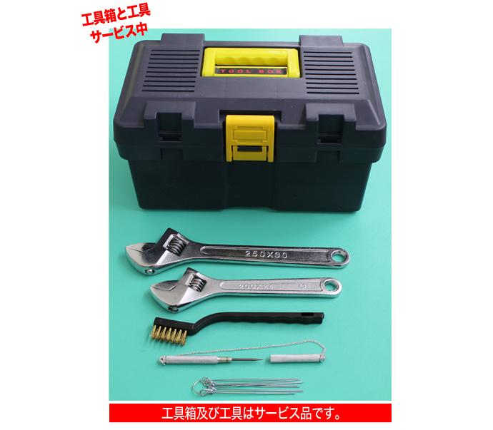 ペトロカッター工具箱